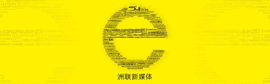 b_weiboquan.jpg